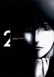 銀河英雄伝説 Die Neue These 第2巻(Blu-ray)/アニメーション