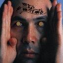空からモーリーが降って来る/モーリー・ロバートソン[CD]【返品種別A】