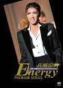 【送料無料】真風涼帆「Energy PREMIUM SERIES」/真風涼帆[DVD]【返品種別A】
