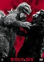 キングコング対ゴジラ<東宝DVD名作セレクション>/高島忠夫[DVD]【返品種別