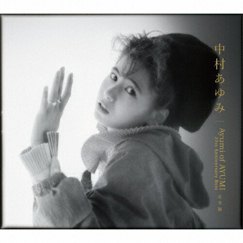 AyumiofAYUMI〜35thAnniversaryBEST完全版/中村あゆみ CD  返品種別A