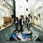 [枚数限定]夢じゃないこの世界/WEAVER[CD]【返品種別A】