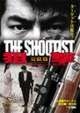 狙撃 完結篇 THE SHOOTIST/仲村トオル[DVD]【返品種別A】