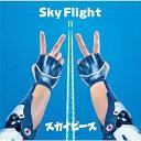 【送料無料】[枚数限定][限定盤]Sky Flight(完全生産限定盤)/スカイピース[CD]【返品種別A】