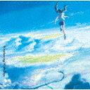 【送料無料】天気の子/RADWIMPS[CD]【返品種別A】