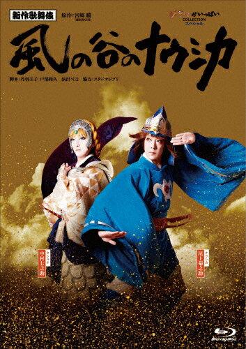 歌舞伎『風の谷のナウシカ』/尾上菊之助 Blu-ray  返品種別A