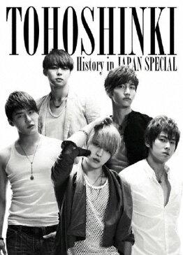 【送料無料】TOHOSHINKI History in JAPAN SPECIAL/東方神起[DVD]【返品種別A】