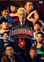 【送料無料】HITOSHI MATSUMOTO Presents ドキュメンタル シーズン6/松本人志[DVD]【返品種別A】