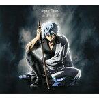 [枚数限定][限定盤]最後までII(期間生産限定盤)/Aqua Timez[CD+DVD]【返品種別A】