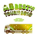 【送料無料】[枚数限定][限定盤]AB DEST!? TOUR!? 2010 SUPPORTED BY HUDSON×GReeeeN LIVE!? D...