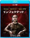 【送料無料】インフェクテッドZ ブルーレイ&DVDセット/ナタリー・ドーマー[Blu-ray]【返品種別A】