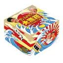 【送料無料】釣りバカ日誌 大漁箱/西田敏行[DVD]【返品種別A】