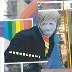 英雄ノヴァ/monobright[CD]通常盤【返品種別A】