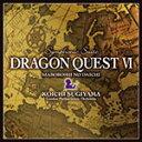 交響組曲「ドラゴンクエストVI」幻の大地/すぎやまこういち,ロンドン・フィルハーモニー管弦楽団[CD]【返品種別A】