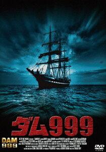 【RCP】【送料無料】ダム999/ジョシュア・フレデリック・スミス[DVD]【返品種別A】