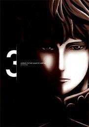 銀河英雄伝説 Die Neue These 第3巻(Blu-ray)/アニメーション