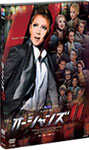 【送料無料】オーシャンズ11/宝塚歌劇団星組[DVD]【返品種別A】