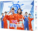 【送料無料】マジで航海してます。 Blu-ray BOX/飯豊まりえ,武田玲奈[Blu-ray]【返品種別A】