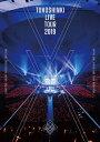 【送料無料】東方神起 LIVE TOUR 2019 〜XV〜【2DVD】/東方神起[DVD]【返品種別A】