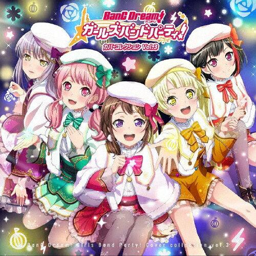 ゲームミュージック, ゲームタイトル・は行 ! ! Vol.3CDA