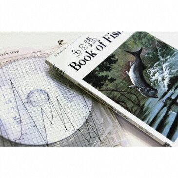 【送料無料】[枚数限定][限定盤]魚図鑑(初回生産限定盤/DVD付)/サカナクション[CD+DVD]【返品種別A】