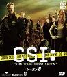 【送料無料】CSI:科学捜査班 コンパクト DVD-BOX シーズン8/ウィリアム・ピーターセン[DVD]【返品種別A】