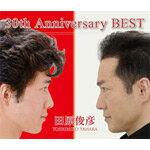 【送料無料】30th Anniversary BEST/田原俊彦[CD+DVD]【返品種別A】【smtb-k】【w2】