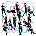 [枚数限定][限定盤]KOKORO&KARADA/LOVEペディア/人間関係No way way(初回生産限定盤A)/モーニング娘。'20[CD+DVD]【返品種別A】