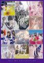楽天乃木坂46グッズ【送料無料】ALL MV COLLECTION?あの時の彼女たち?(DVD4枚組)【DVD】/乃木坂46[DVD]【返品種別A】