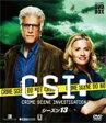 【送料無料】CSI:科学捜査班 コンパクト DVD-BOX シーズン13/テッド・ダンソン[DVD]【返品種別A】
