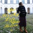 [枚数限定][限定盤]It's My Life/Your Heaven(初回生産限定盤)/YUI[CD+DVD]【返品種別A】