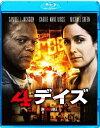 【送料無料】4デイズ/サミュエル・L・ジャクソン[Blu-ray]【返品種別A】