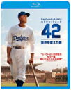 42〜世界を変えた男〜/チャドウィック・ボーズマン[Blu-ray]【返品種別A