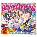 【送料無料】[枚数限定][限定盤]BEYOOOOOND1St(初回生産限定盤B)/BEYOOOOONDS[CD]【返品種別A】