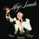 【送料無料】KENJI SAWADA/沢田研二[CD]【返品種別A】【smtb-k】【w2】
