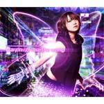[枚数限定][限定盤]Chase the world(初回限定盤)/May'n[CD+DVD]【返品種別A】
