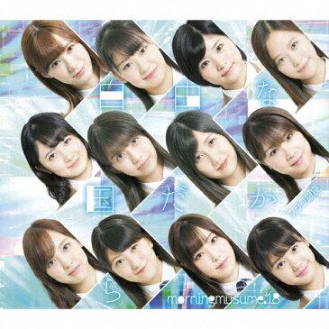 [枚数限定]フラリ銀座/自由な国だから(通常盤B)/モーニング娘。'18[CD]【返品種別A】