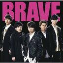 [枚数限定][限定盤]BRAVE【初回限定盤/CD+Blu-...