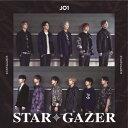 [限定盤]STARGAZER(初回限定盤B)[初回仕様]/JO1[CD]【返品種別A】