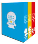 【送料無料】DORAEMON THE MOVIE BOX 1980-2004+TWO【スタンダ…