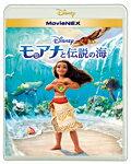モアナと伝説の海MovieNEX【BD+DVD】|アニメーション|VWAS-6492