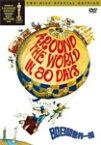 80日間世界一周 スペシャル・エディション/デビッド・ニーブン[DVD]【返品種別A】