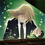 「ピアノの森」一ノ瀬海至高の世界/オムニバス(クラシック) CD  返品種別A