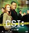 【送料無料】CSI:科学捜査班 コンパクト DVD-BOX シーズン10/ウィリアム・ピーターセン[DVD]【返品種別A】