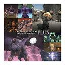 FINAL FANTASY XI Original Soundtrack PLUS/ゲーム・ミュージック[CD]【返品種別A】