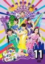 【送料無料】つかたこレインボーロード 11/たこやきレインボー,塚地武雅[DVD]【返品種別A】