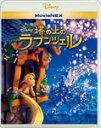 【送料無料】塔の上のラプンツェル MovieNEX【BD+DVD】/アニメーション[Blu-ray]【返品種別A】