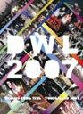 【送料無料】史上最強の移動遊園地 DREAMS COME TRUE WONDERLAND 2007/DREAMS COME TRUE[DVD]【返品種別A】