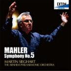 マーラー:交響曲 第5番/ジークハルト(マルティン),アーネム・フィルハーモニー管弦楽団[CD]【返品種別A】