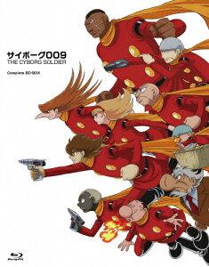 【送料無料】[期間限定][限定版]「サイボーグ009 THE CYBORG SOLDIER」Complete BD-BOX【期間限定生産盤】/アニメーション[Blu-ray]【返品種別A】